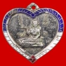 หลวงพ่อทอง วัดก้อนแก้ว จ.ฉะเชิงเทรา เหรียญนางกวักรูปหัวใจ เจ