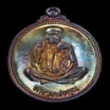 เหรียญรูปไข่เทพประทานพร Lp KOON เนื้อเงินสวยแชมป์ครับ