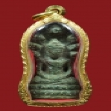 พระพุทธรูปปางนาคปรก สมัยลพบุรี ห้อยคอ