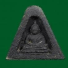พระอังคีรส ซุ้มตันสามเหลี่ยม หลวงปู่เฮี้ยง วัดป่า