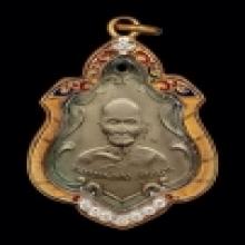 เหรียญหลวงพ่อคง วัดซำป่าง่าม รุ่นแรก เนื้ออัลปาก้า สวยเดิมๆ