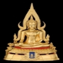 พระพุทธชินราช มาลาเบี่ยง ปี 20 หน้าตัก 9.9 นิ้ว