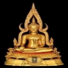 พระพุทธชินราช มาลาเบี่ยง ปี 2520 หน้าตัก 5.9 นิ้ว กะไหล่ทอง