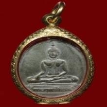 เหรียญพระพุทธชินวงษ์ หลวงพ่อโศก วัดปากคลอง 2478