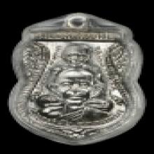 เหรียญพุทธซ้อนหลวงปู่ทวดปี2511
