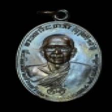 เหรียญท้าวเวสสุวัณ หลวงพ่อฤาษีลิงดำ