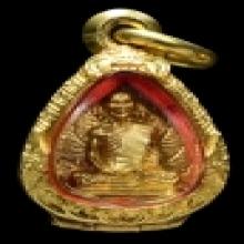 รูปเหมือนใบโพธิ์ เจ้าคุณนรฯ เนื้อทองคำปี2513 วัดเทพศิรินทราว