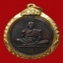 เหรียญสร้างบารมีหลวงพ่อคูณ ปี19