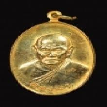 เหรียญหลวงพ่อทองมา ถาวโร ปี18 กะไหล่ทอง บล็อคนิยมสองโน