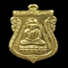 เหรียญทองคำหลวงปู่ทวดหัวโต หลังอ.ทอง รุ่นทองฉลองเจดีย์ ปี52