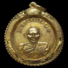 เหรียญพ่อท่านเขียว พิมพ์นิยม ๒ บี้ ๓ แบน
