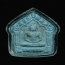 ขุนแผนพรายกัญญา เนื้อฟ้าเทอคอยส์(Praikunya Fhaturquiose)