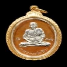 เหรียญหลวงพ่อเปิ่น วัดบางพระ ปี พ.ศ.2519 ลงยาเหลือง
