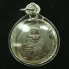 เหรียญพระชัยนาทมุนี ปี 2478