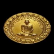 เหรียญเสาร์ ๕ มหาลาภ หลวงพ่อพรหม