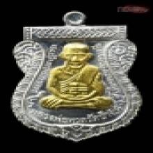 หลวงปู่ทวด ๑๐๐ ปี อ.ทิม เนื้อเงินหน้ากากทองคำ เบอร์ ๔๖๔