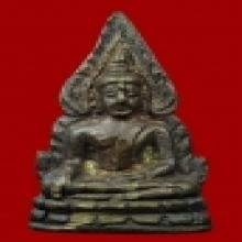 พระพุทธชินราช อินโดจีน พิมพ์บี หน้านางสังฆาฏิยาว