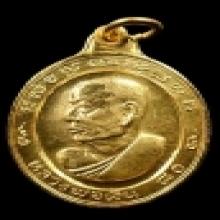เหรียญหันข้างเนื้อทองคำหลวงพ่อเงินวัดดอนยายหอม