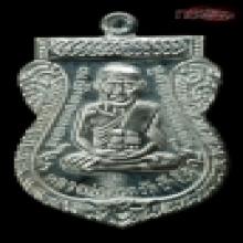 หลวงปู่ทวด ๑๐๐ ปี อ.ทิม เนื้อเงิน เบอร์ ๑๖๕๐