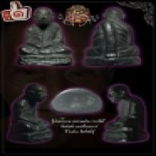 แชมป์ งาน หัวหิน หล่อโบราณ ๐๓