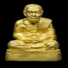 รูปหล่อรุ่นเหล็กน้ำพี้ หลวงปู่ทองดำ วัดท่าทอง ปี๒๕๓๗