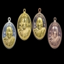 เหรียญเจ้าสัวหลวงปู่ขันตี ชุดทองคำ