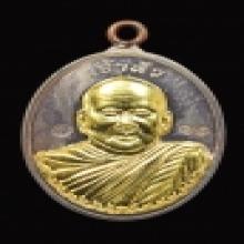 เหรียญเจ้าสัวหลวงปู่ขันตี นวะหน้าทองคำเบอร์ 15