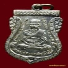 เหรียญเสมารุ่นสาม บล็อคหกชาย หลวงพ่อทวดวัดช้างให้