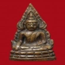 ชินราชสังฆฏิยาวพิมพ์เอสภาพสวยมากผิวเดิมโค้ดชัดเจน