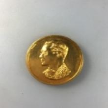 เหรียญในหลวง คุ้มเกล้า เนื้อทองคำ พิมพ์ใหญ่