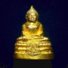 พระหลวงพ่อทอง วัดเขาตะเครา เนื้อทองคำ ปี2528 จ.เพรชบุรี