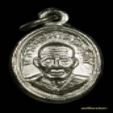 เหรียญเม็ดแตง หลวงพ่อทวด วัดช้างให้ พิมพ์ปีกกาหัวขีด ปี 2508