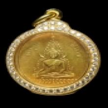 เหรียญพระพุทธชินราช สามแถว