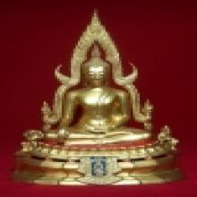พระพุทธชินราช กองทัพภาคที่ ๓ ภปร รุ่นแรก ปี ๒๕๑๗ ๕.๙ นิ้ว