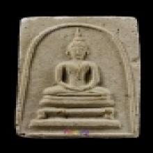 พระสมเด็จ พระพุทโธ หลวงปู่โต๊ะ วัดประดู่ฉิมพลี ธนบุรี