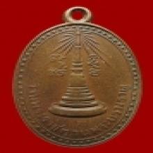 เหรียญพระราชทาน วัดบรมธาตุ เพชรบุรี ปี2497
