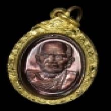 เหรียญเล็กหน้าใหญ่ หลวงปู่หมุนวัดบ้านจาน ตอกโค็ตมะ + กรอบทอง