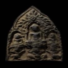 พระซุ้มกระรอกกระแต ผาลไถ อ.ชุม ไชยคีรี ปี 2497