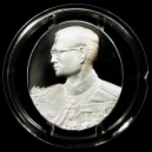 เหรียญในหลวง เนื้อเงินขัดเงา (พ่นทราย) พระมหาธาตุเจดีย์ภักดี