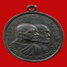 เหรียญหลวงพ่อแดง วัดเขาบันไดอิฐ รุ่นโบสถ์ลั่นนิยม ไม้กอล์ฟ