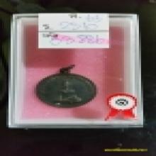 เหรียญหลวงพ่อวัดน้ำรอบ โคกกลอย จ.พังงา รุ่นแรก (องค์ที่ 2)