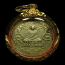 เหรียญพรหมมุนี สังฆราชแพ พ.ศ.2464