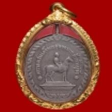 เหรียญรัชมังคลาภิเศกทรงม้า รัชกาลที่ 5