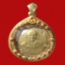 เหรียญหลวงปู่บุญ วัดวังมะนาว รุ่นแรก บล็อกหน้าแก่ สวยๆ