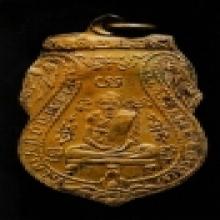 เหรียญรุ่นแรกหลวงพ่อกลั่น วัดพระญาติฯ พิมพ์ขอเบ็ด