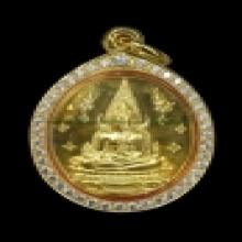 หลวงปู่หมุน เหรียญพระพุทธชินราช ญสส. เนื้อทองคำ