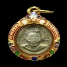 เหรียญหลวงปู่ทวด พิมพ์เม็ดแตงหน้าผากปีกกา