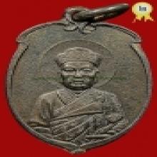 ไต่ฮงกงรุ่นแรกปี2493เหรียญลูกท้อทองแดงกลั่ยเงินสวยคมหายากสุด