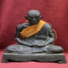 พระบูชา ครูบาวัง