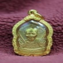 เหรียญหลวงพ่อเต๋ เนื้อทองคำ